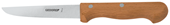 Industrial knife - 9106860