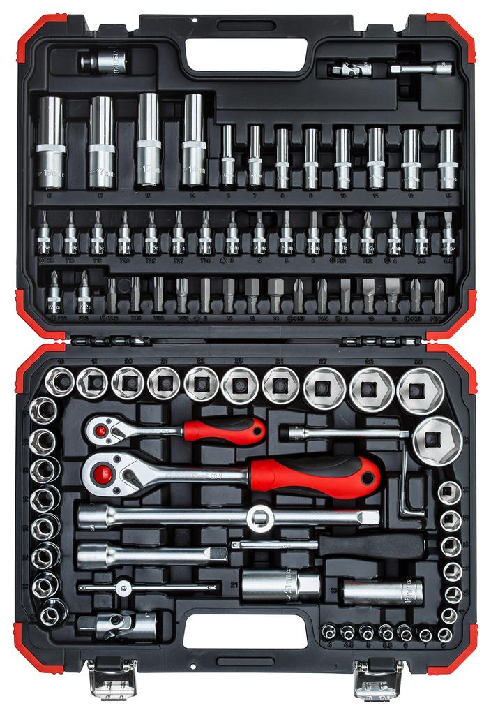 """Gedore D 20 4,5 Socket 1//4/"""" 4.5 mm"""